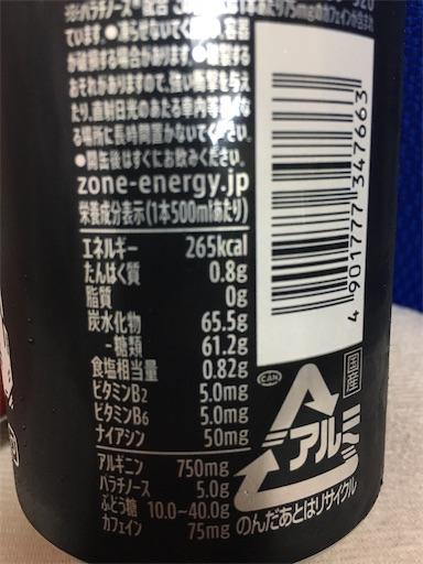 f:id:kanzakisatuki:20200514085230j:image