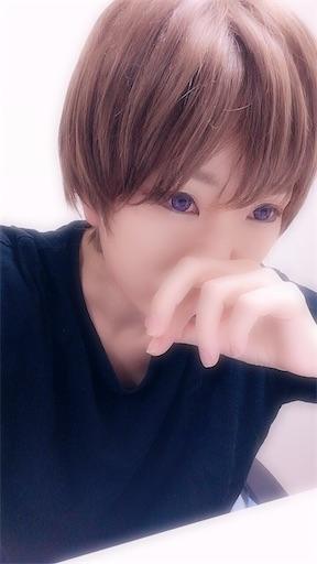 f:id:kanzakisatuki:20200516161043j:image
