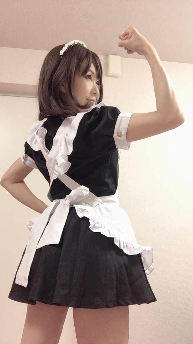 f:id:kanzakisatuki:20200517214511j:plain