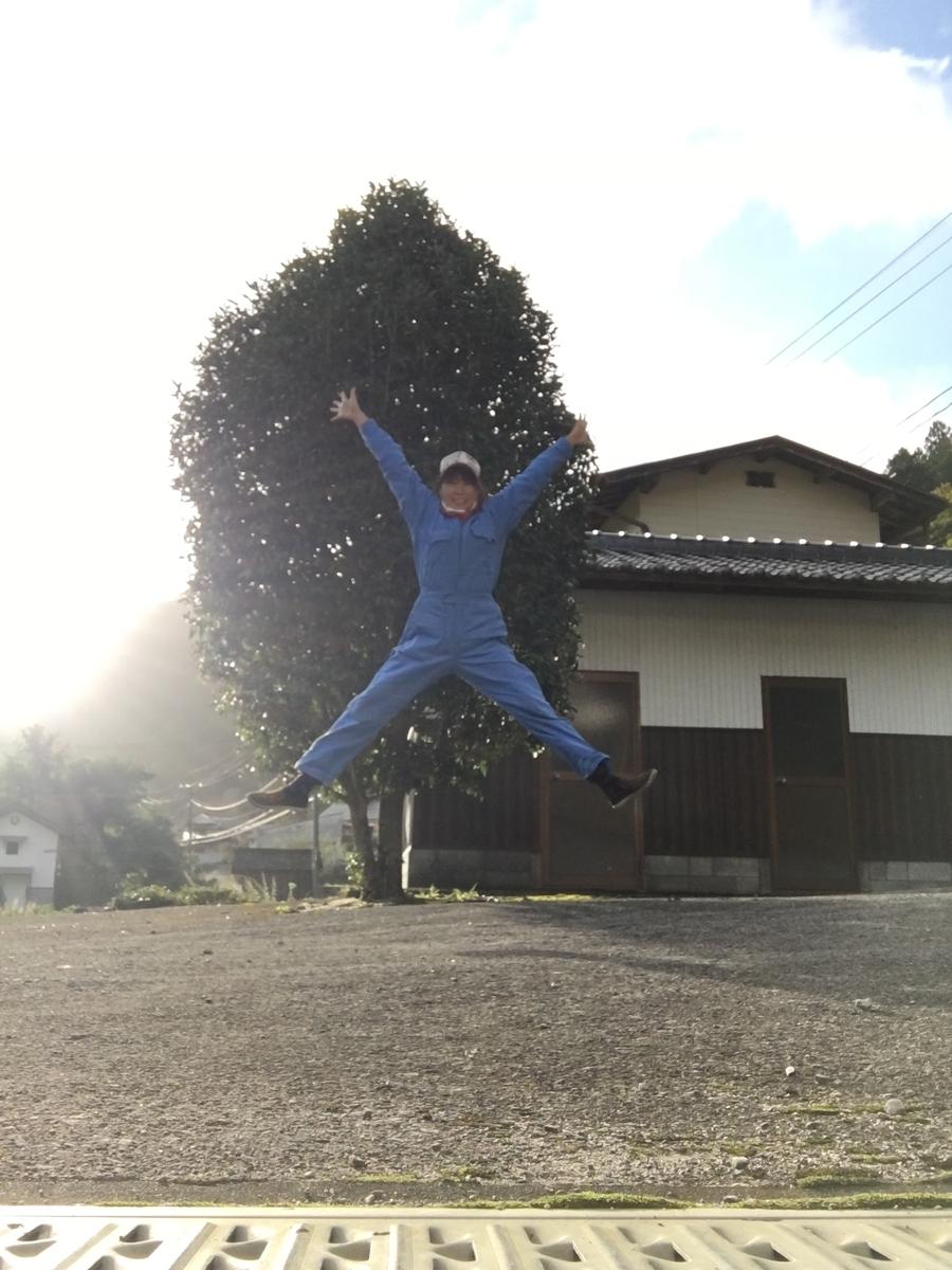 f:id:kanzakisatuki:20200614124550j:plain