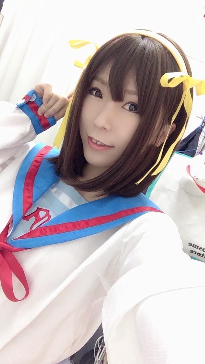 f:id:kanzakisatuki:20200622201629j:plain