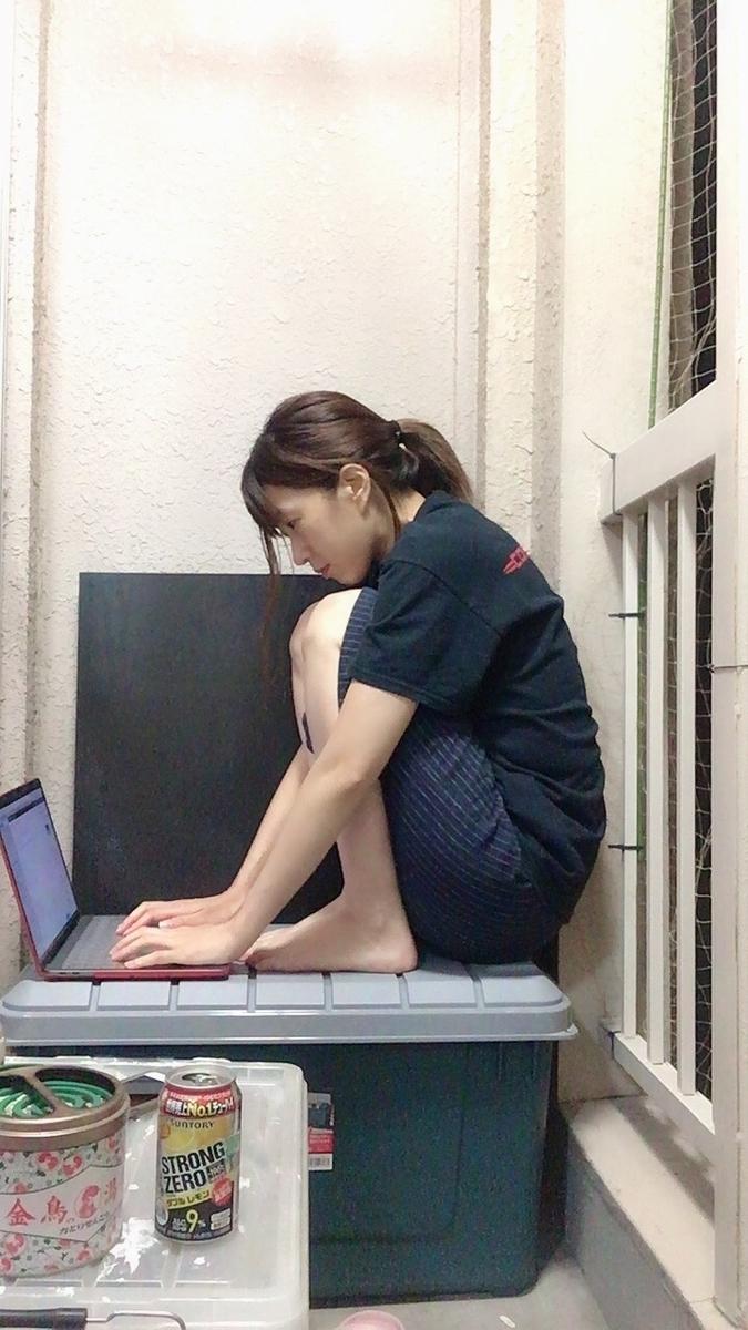 f:id:kanzakisatuki:20200701224652j:plain