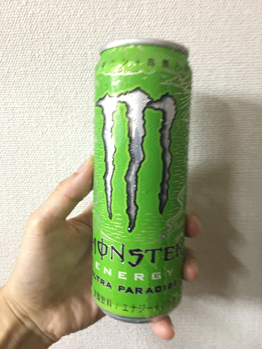 f:id:kanzakisatuki:20200708201938j:plain