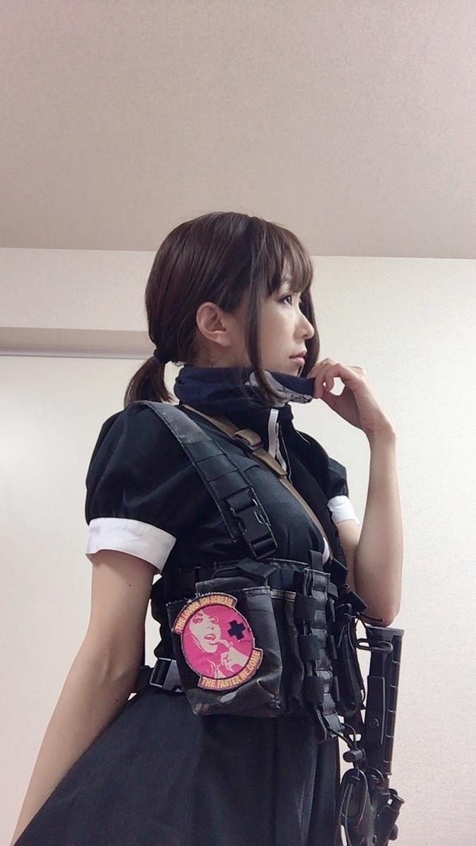 f:id:kanzakisatuki:20200709232939j:plain