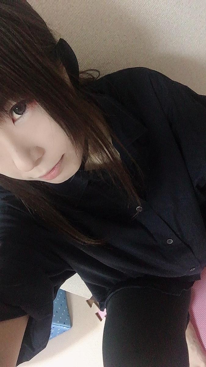 f:id:kanzakisatuki:20200720205956j:plain