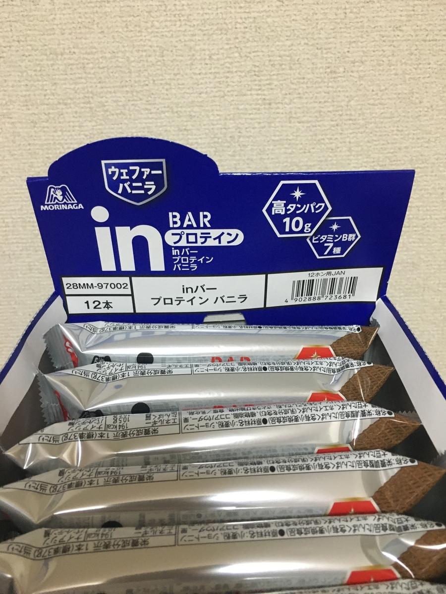 f:id:kanzakisatuki:20200721200135j:plain
