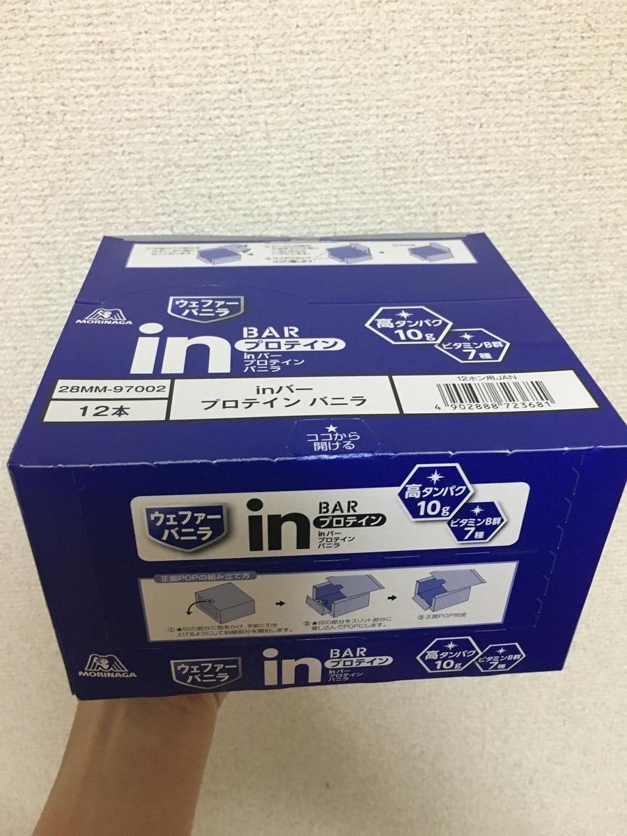 f:id:kanzakisatuki:20200721200145j:plain
