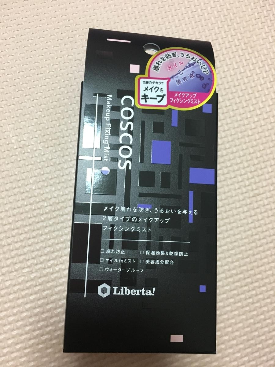 f:id:kanzakisatuki:20200809201018j:plain