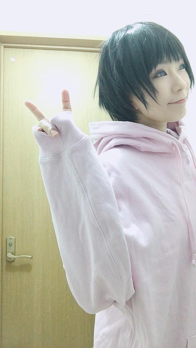 f:id:kanzakisatuki:20200821212207j:plain