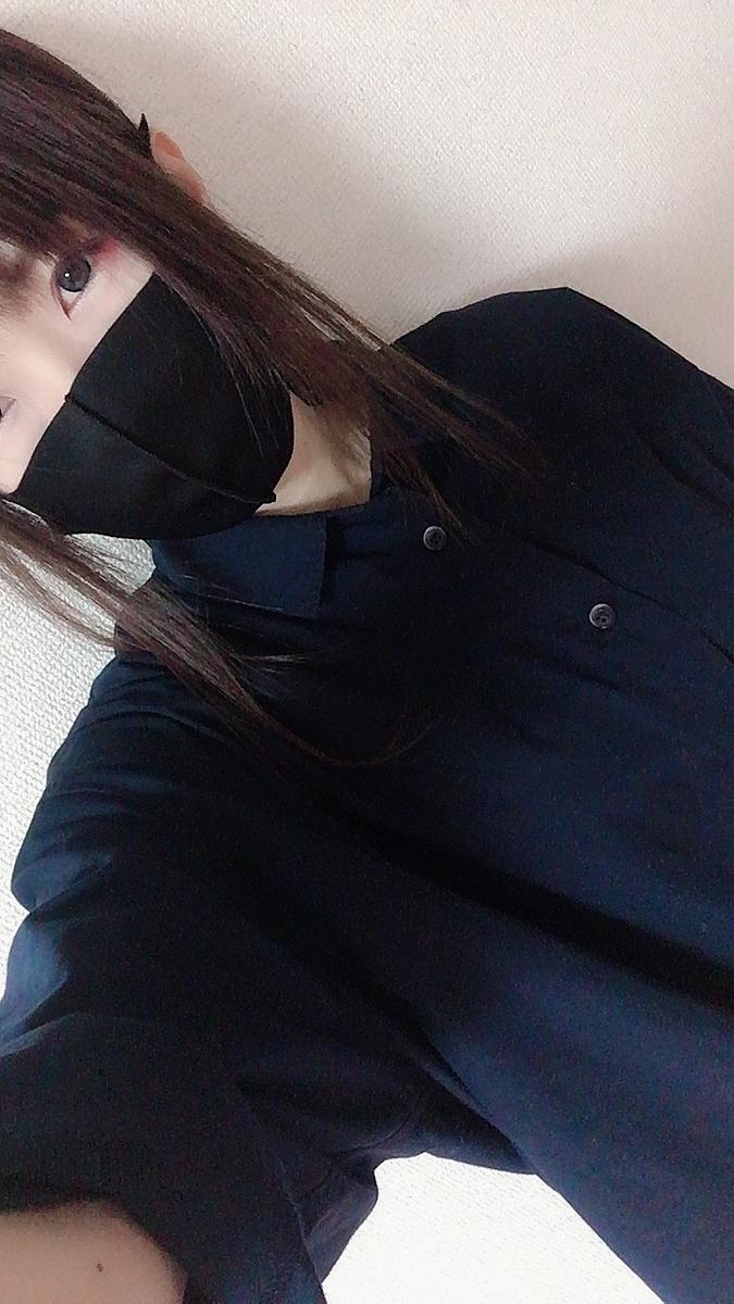 f:id:kanzakisatuki:20200822125426j:plain