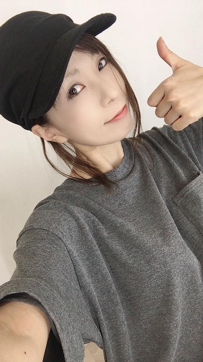 f:id:kanzakisatuki:20200823122545j:plain