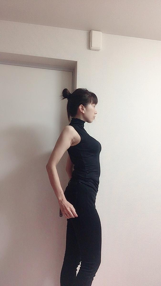 f:id:kanzakisatuki:20200827203937j:plain