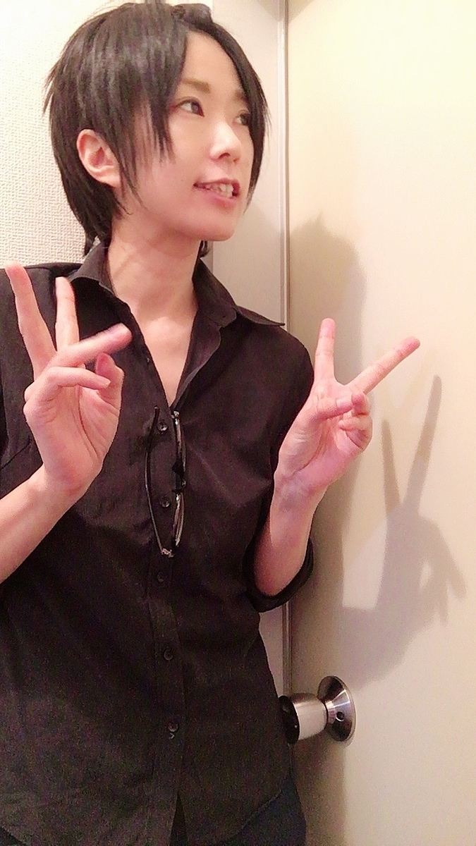 f:id:kanzakisatuki:20200902232906j:plain
