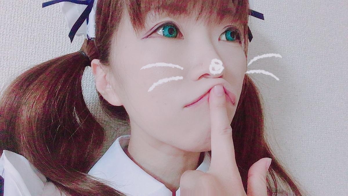 f:id:kanzakisatuki:20200915195708j:plain