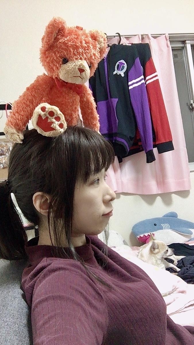 f:id:kanzakisatuki:20200926105019j:plain