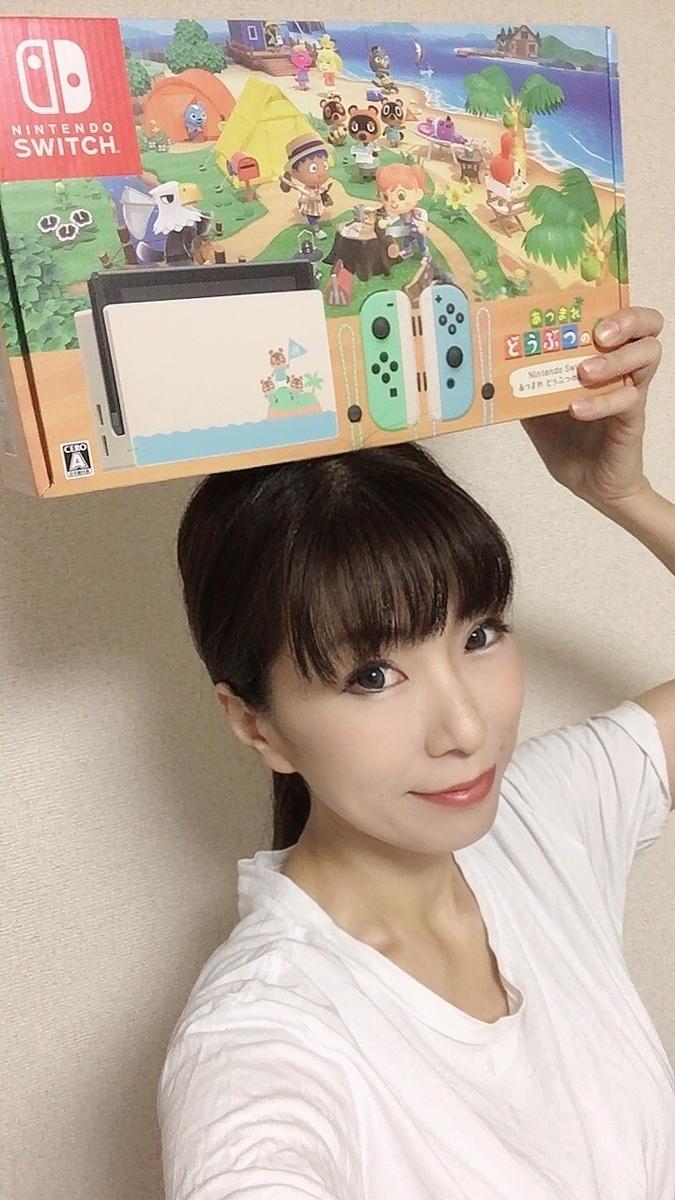 f:id:kanzakisatuki:20200926194958j:plain