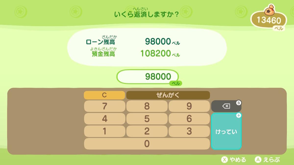f:id:kanzakisatuki:20200930235521j:plain