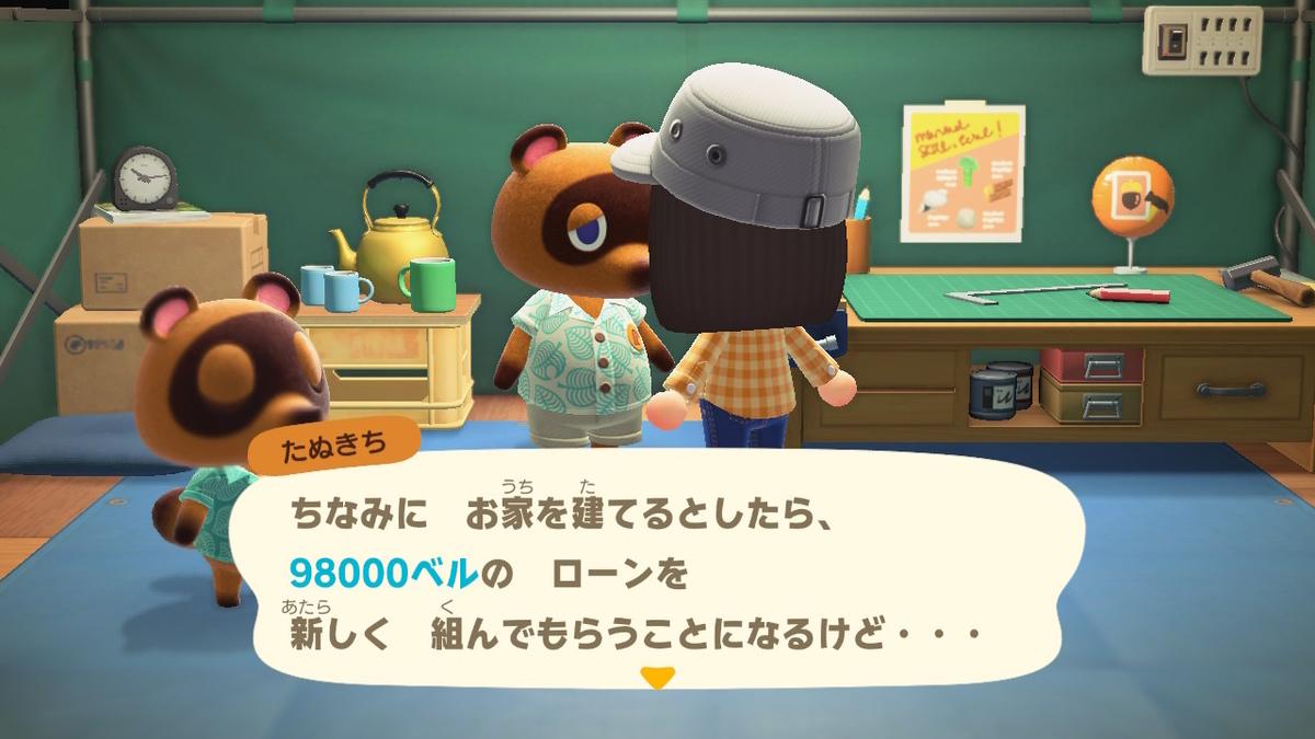 f:id:kanzakisatuki:20200930235915j:plain