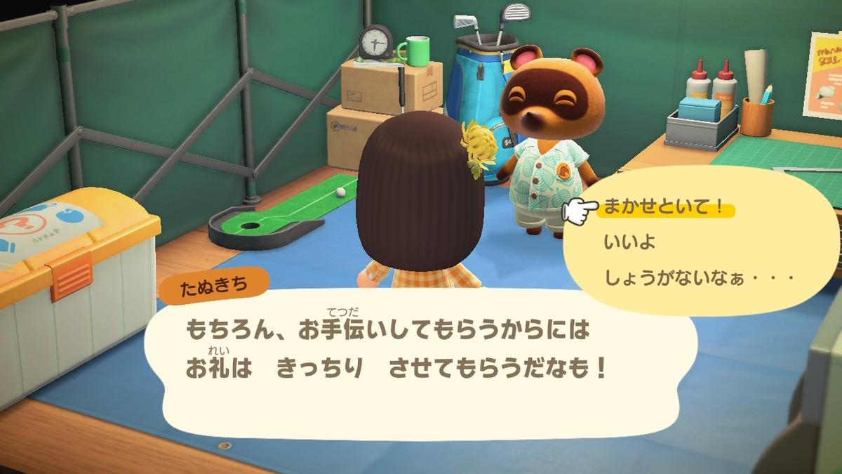f:id:kanzakisatuki:20201002222010j:plain