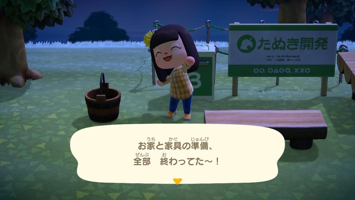 f:id:kanzakisatuki:20201002222016j:plain