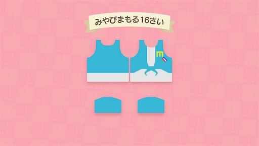 f:id:kanzakisatuki:20201007004639j:plain