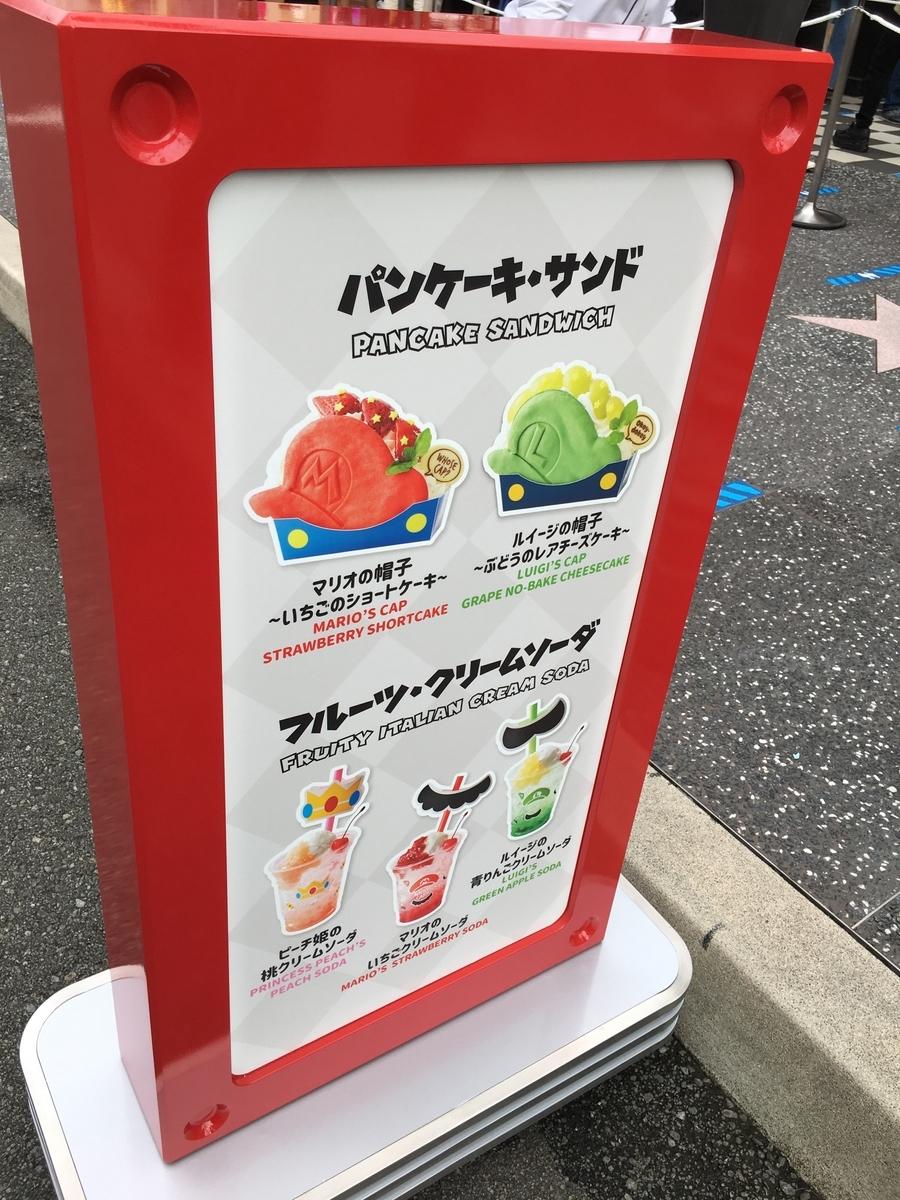f:id:kanzakisatuki:20201017213241j:plain