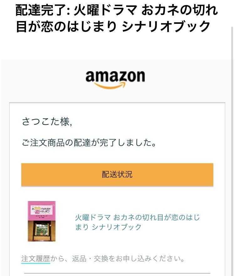 f:id:kanzakisatuki:20201026224425j:plain