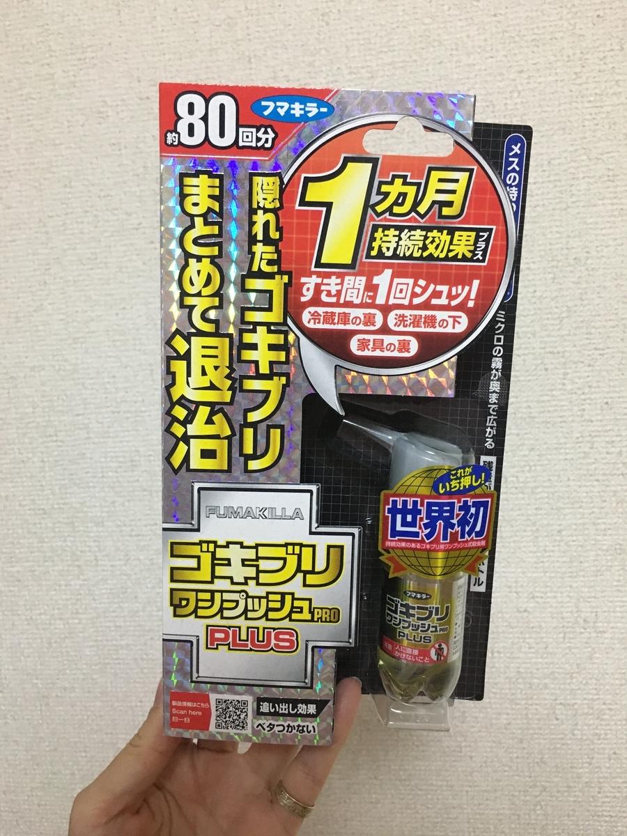 f:id:kanzakisatuki:20201114155013j:plain