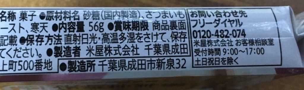 f:id:kanzakisatuki:20201118232632j:plain