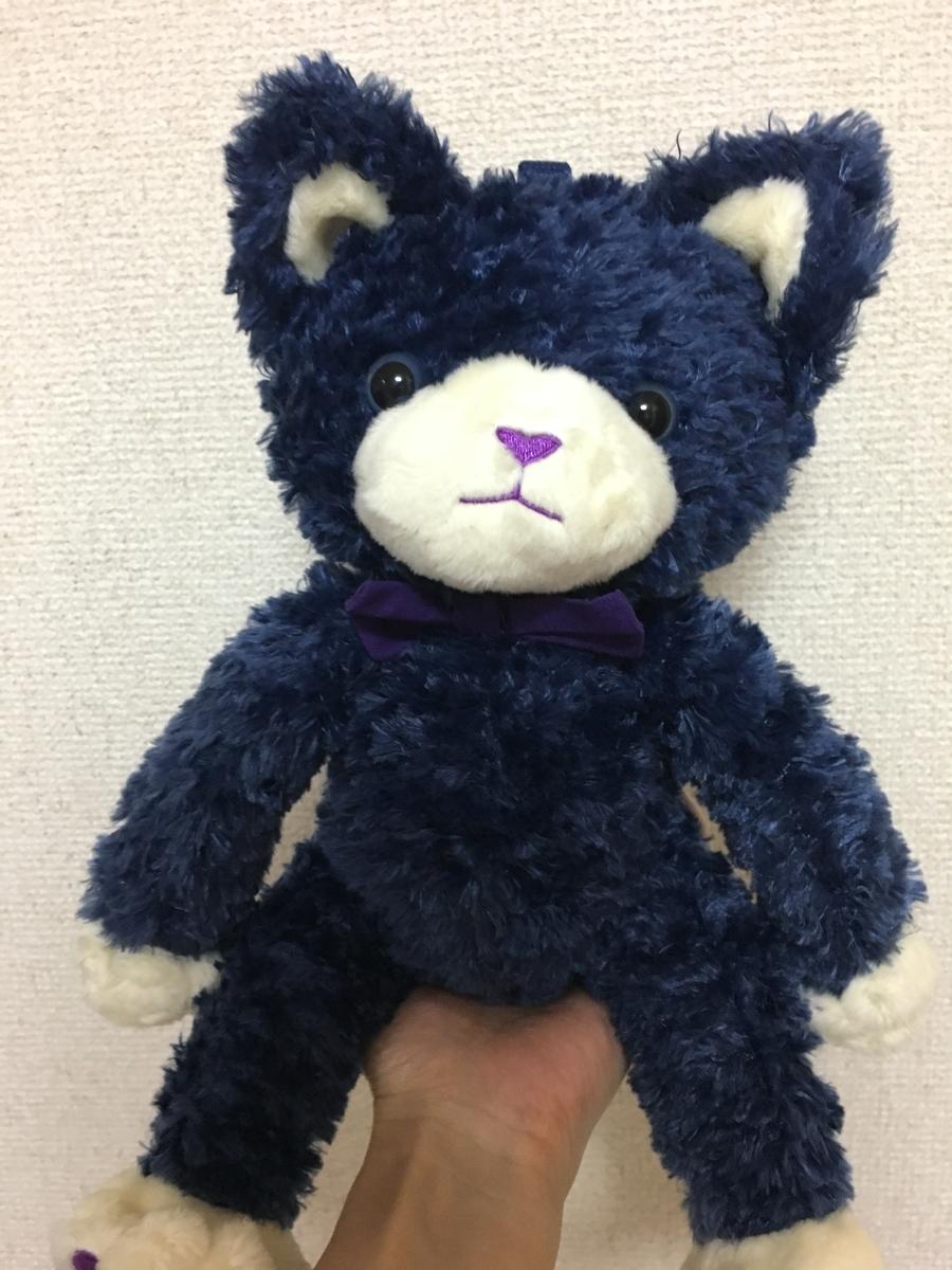 f:id:kanzakisatuki:20201125201651j:plain