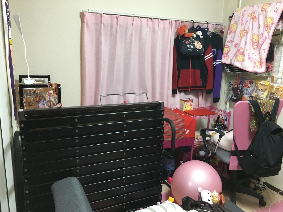 f:id:kanzakisatuki:20201211222257j:plain