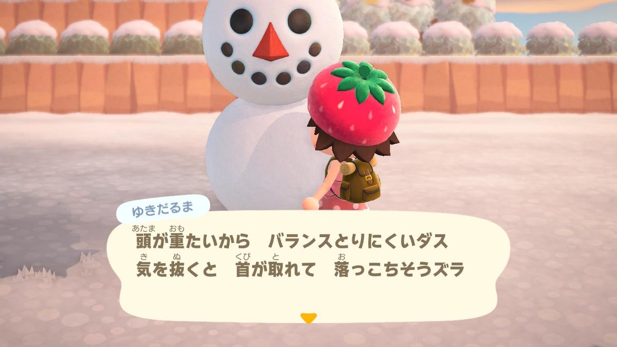 f:id:kanzakisatuki:20201212194756j:plain