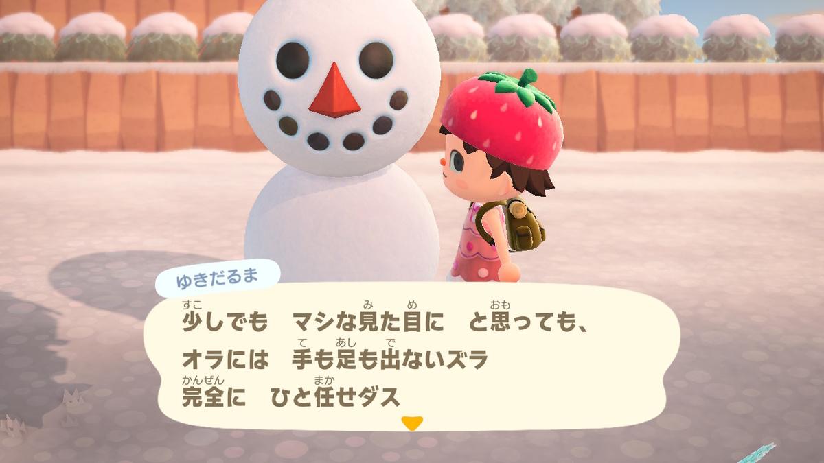f:id:kanzakisatuki:20201212194759j:plain