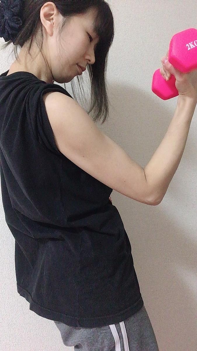 f:id:kanzakisatuki:20210102233902j:plain