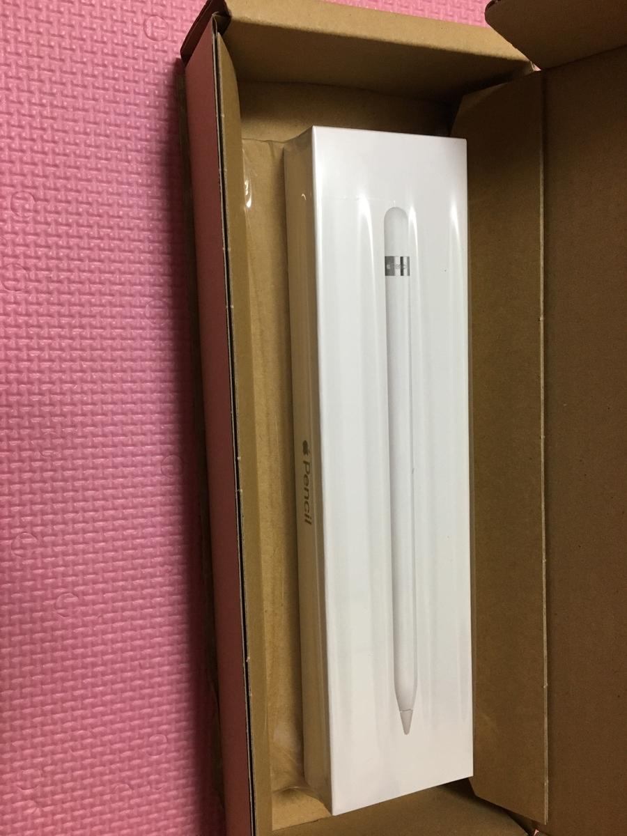 f:id:kanzakisatuki:20210104221553j:plain