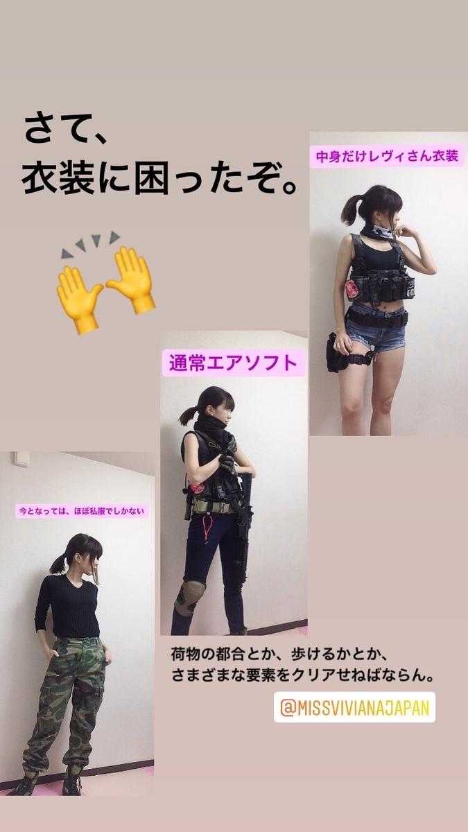 f:id:kanzakisatuki:20210116215522j:plain