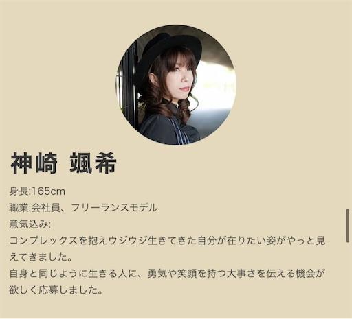 f:id:kanzakisatuki:20210126085135j:image