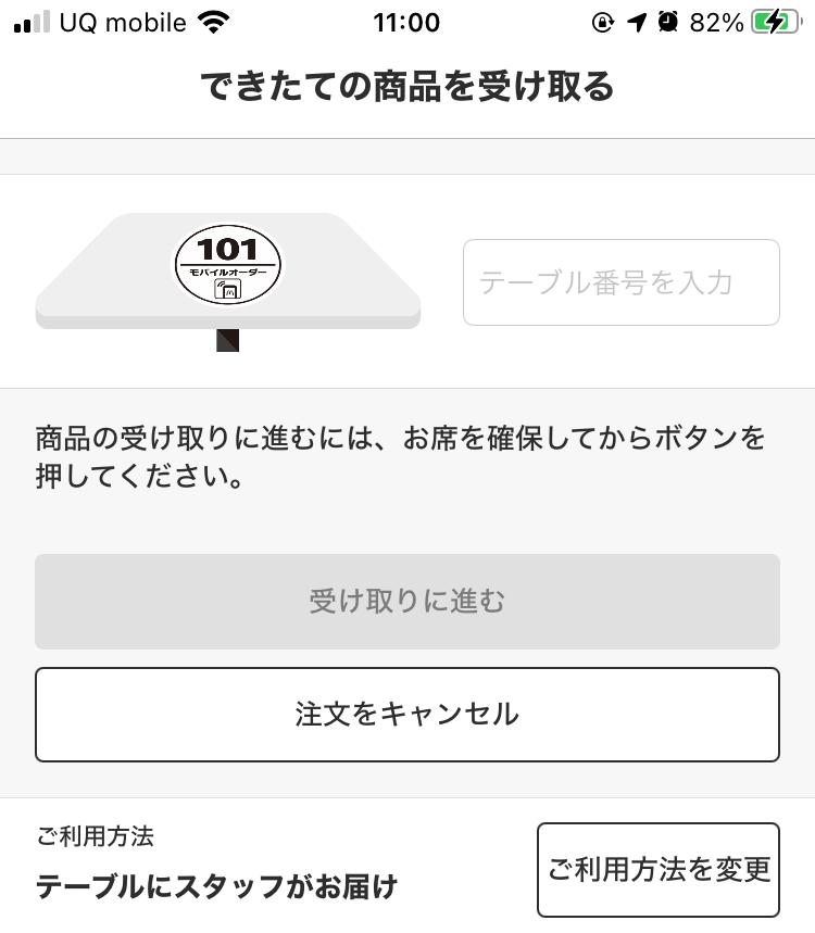 f:id:kanzakisatuki:20210213112137j:plain