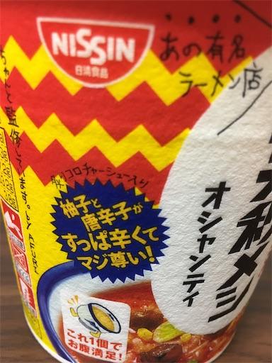 f:id:kanzakisatuki:20210303235003j:image