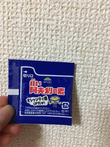 f:id:kanzakisatuki:20210303235007j:image