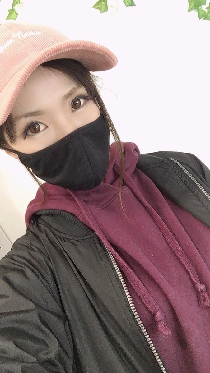 f:id:kanzakisatuki:20210314230157j:plain