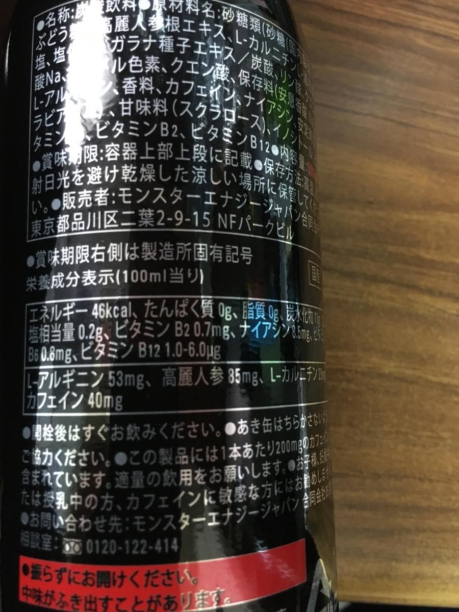 f:id:kanzakisatuki:20210323195231j:plain