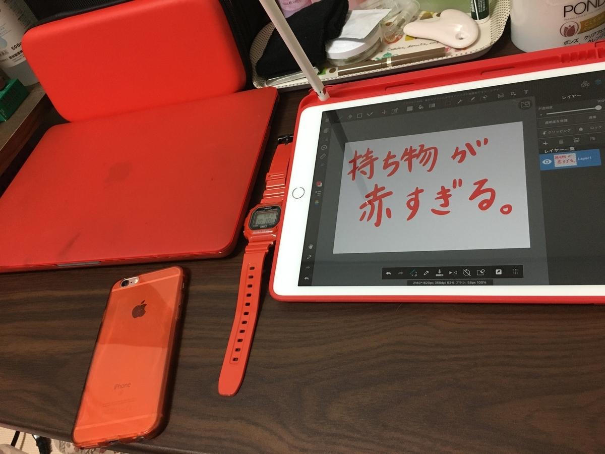 f:id:kanzakisatuki:20210410185108j:plain