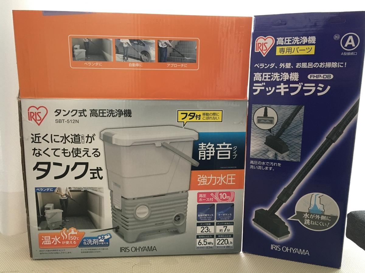 f:id:kanzakisatuki:20210502202804j:plain