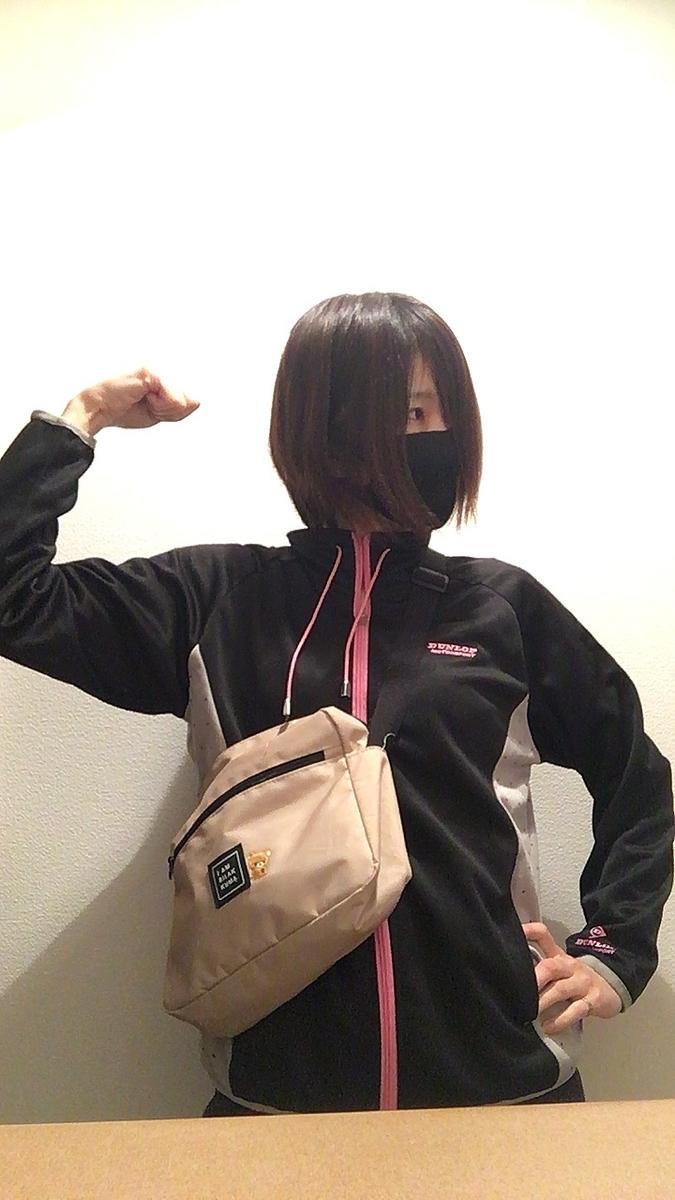f:id:kanzakisatuki:20210505103211j:plain