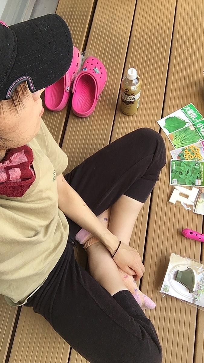 f:id:kanzakisatuki:20210509205205j:plain