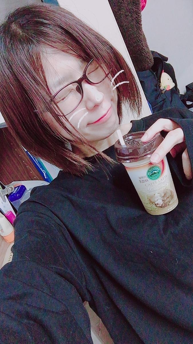 f:id:kanzakisatuki:20210522141227j:plain