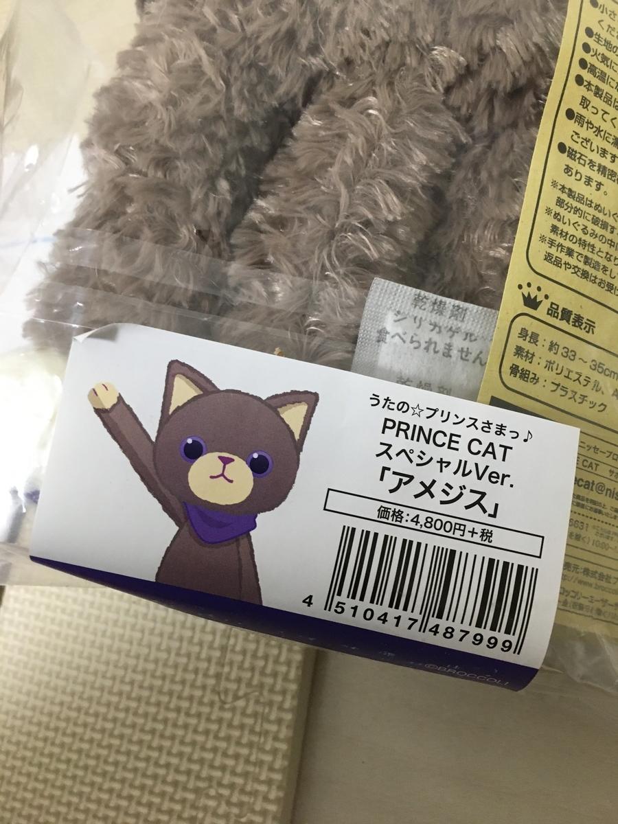 f:id:kanzakisatuki:20210530200108j:plain