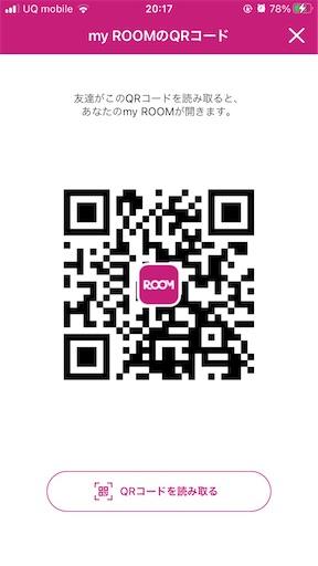 f:id:kanzakisatuki:20210831222530j:image