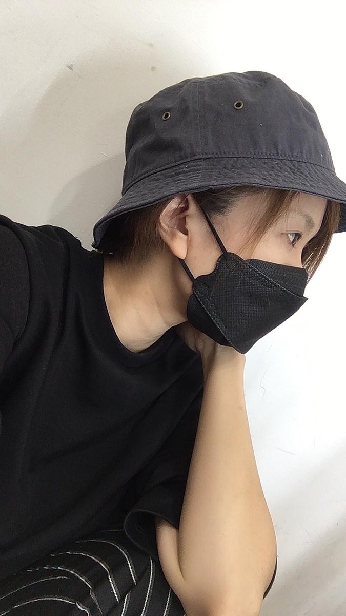 f:id:kanzakisatuki:20210902073650j:plain
